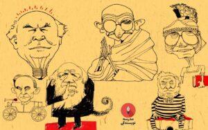 کاریکاتورهای اختصاصی مازیار بیژنی برای مدرسه نویسندگی