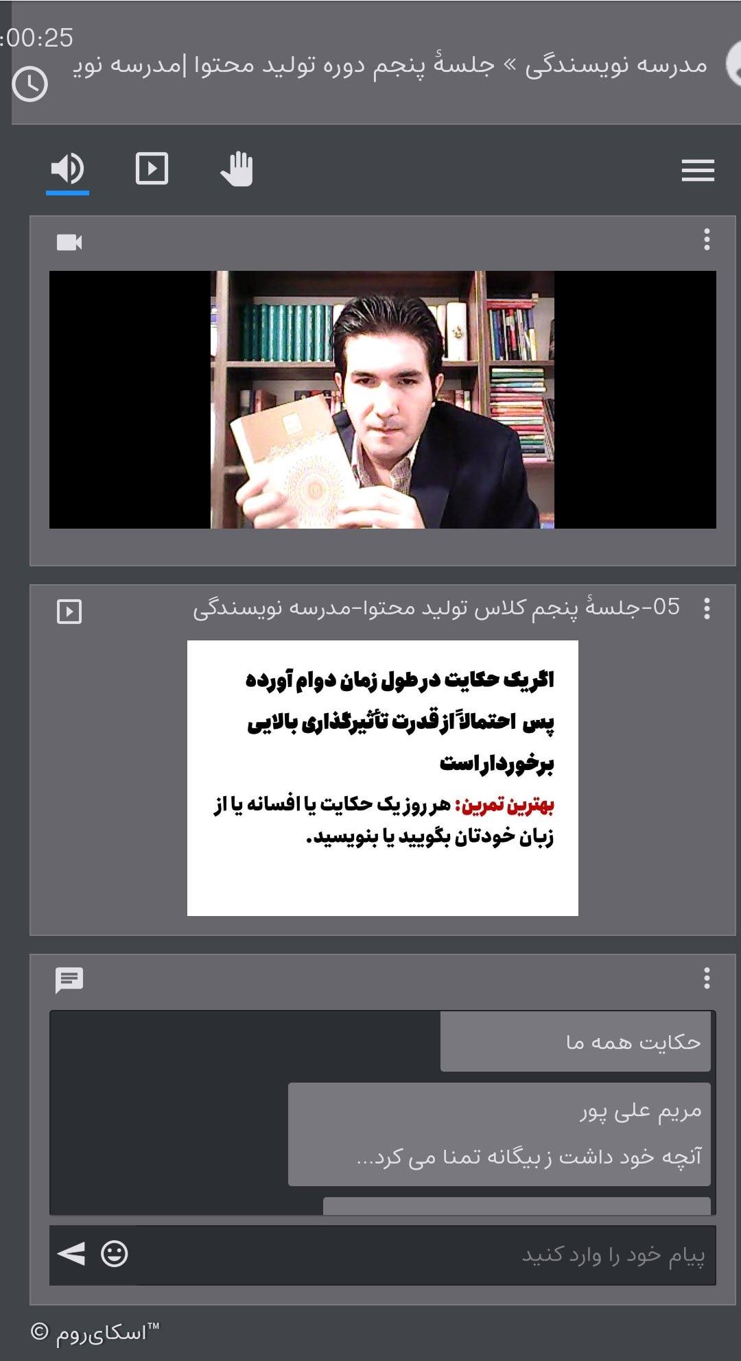 تولید محتوا و قصه و حکایت